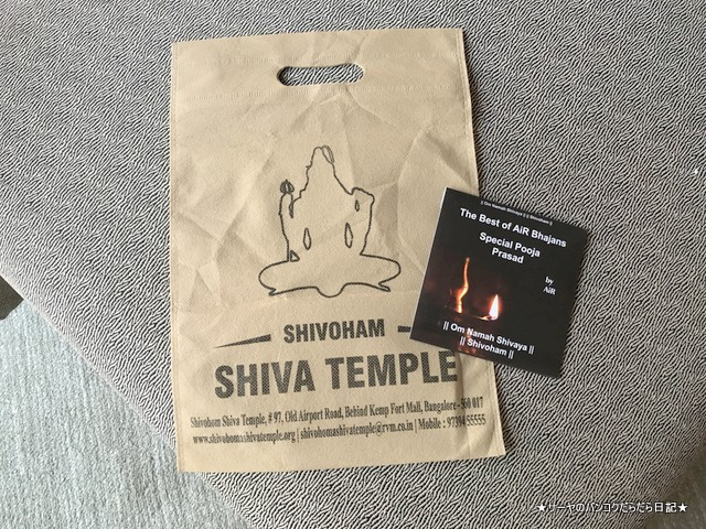 シヴァ寺にあるシヴァ神の像 shivoham shiva temple