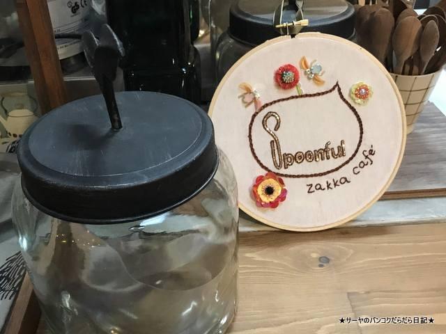 サーヤ バンコク Spoonful Zakka Cafe カフェ (5)