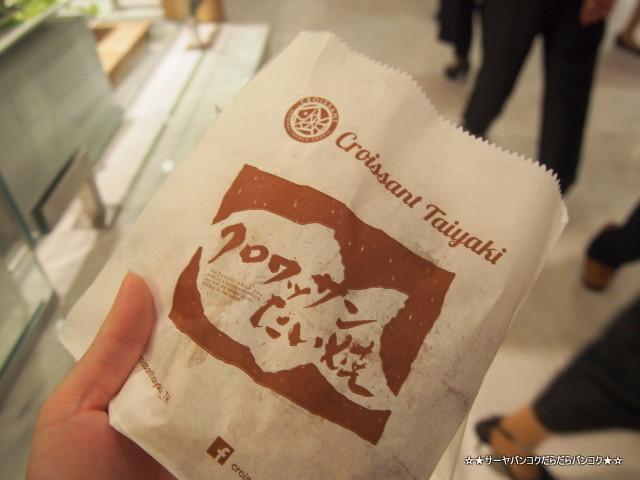 クロワッサン タイ焼き バンコク エムコーティエ