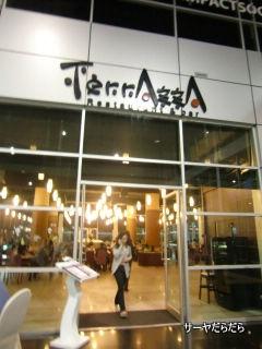 20110305 terrazza 1
