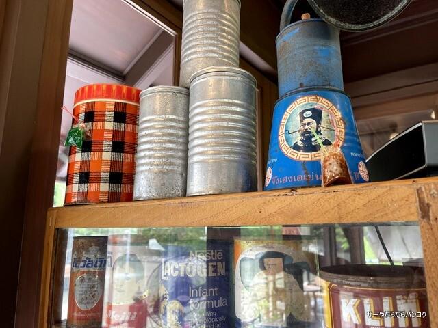 Samantao Heritage Coffee サマンタオ・ヘリテージコーヒー (4)