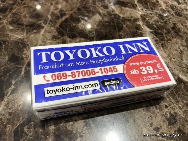 toyoko inn 東横イン フランクフルト (5)