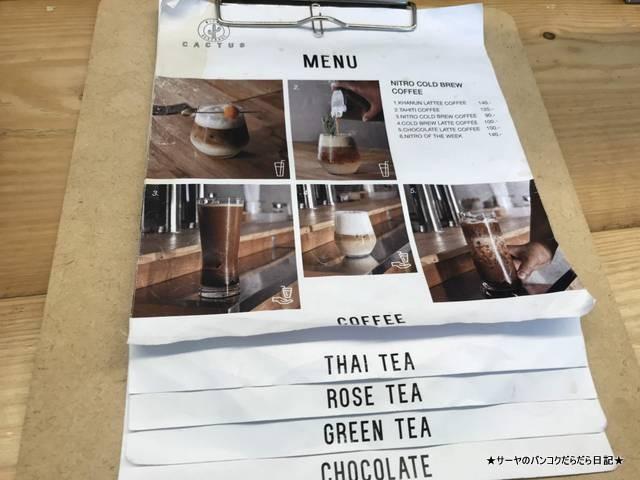 ナイトロコールドブリュー nitro coffee バンコク ekamai (5)