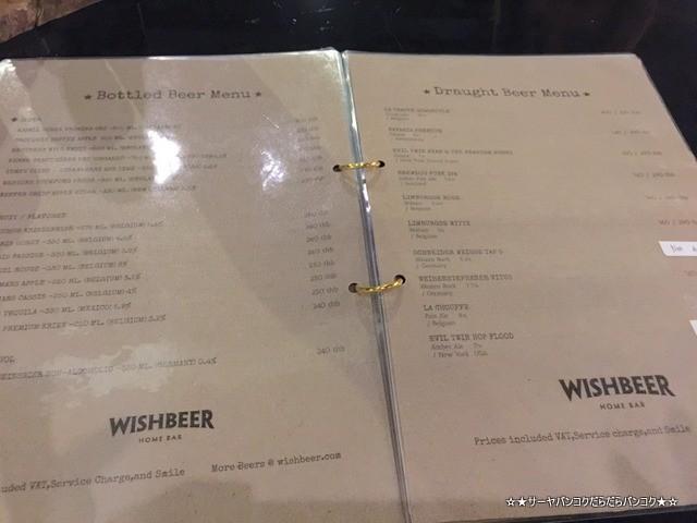 Wishbeer Home Bar ビール バンコク エカマイ