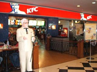 0726 KFC 1