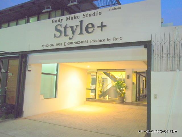 スタイルプラス Style+ パーソナルトレーニング バンコク
