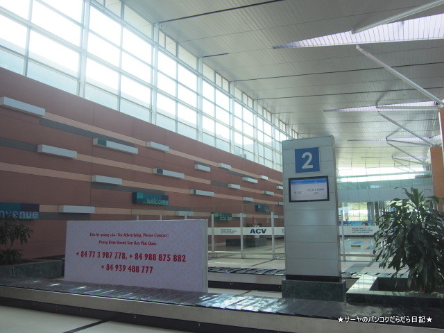 Phu Quc Air port (3)