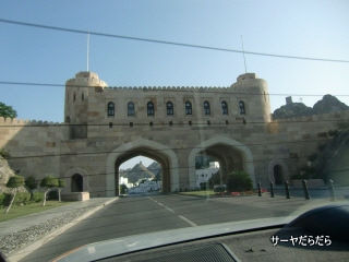 20120104 old muscat 11