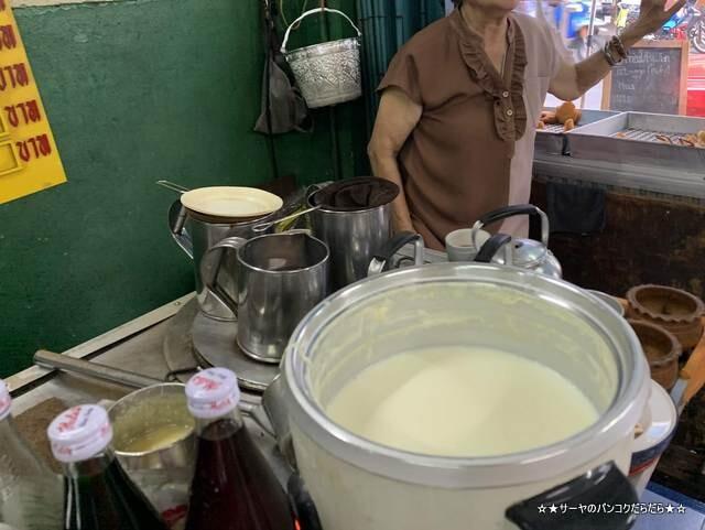 パートンコープーケット バンコク bangkok (1)