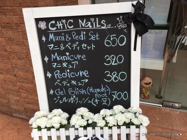 CHIC NAIL Bangkok トンロー ネイル (1)