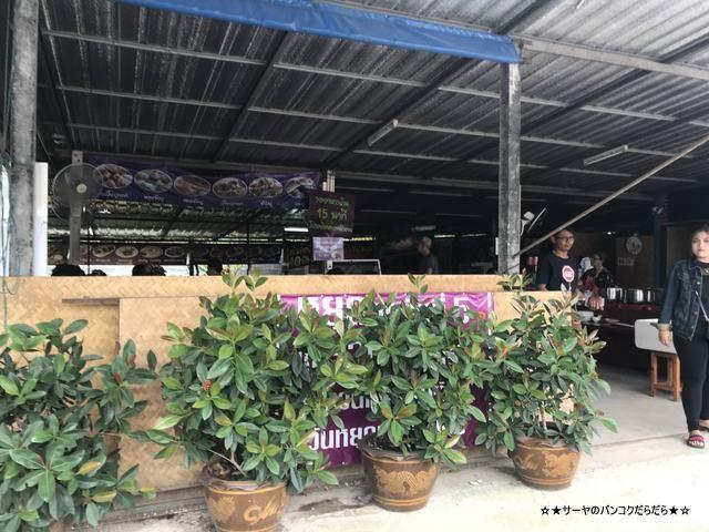 Khun Bi Khanom Chin Sot カノムジーン タイ料理 行列 大人気 (1)
