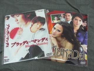 20090410 DVD 3