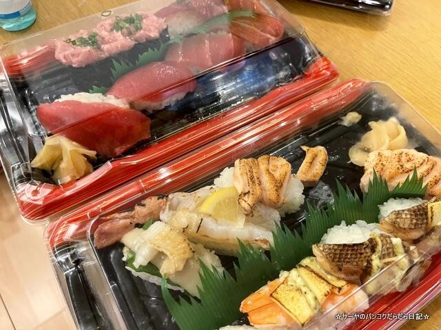 スシロー お持ち帰りセット SUSHIRO TAKE AWAY SET (9)