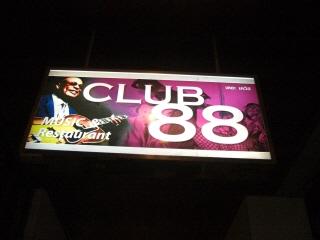 20080820 Club 88 1