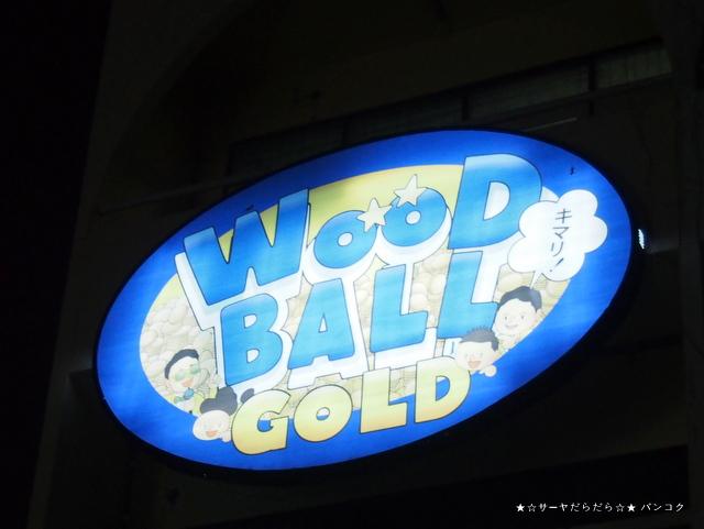 ウッドボール フアイクアン WOODBALL バンコク