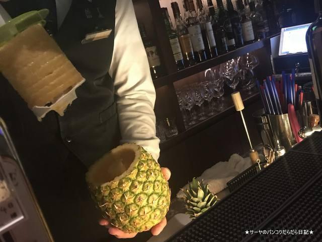 サーヤ バンコク 札幌 黒の50 丸ごとパイナップル