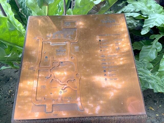 ナイラートパーク Nai Lert Park Heritage (6)