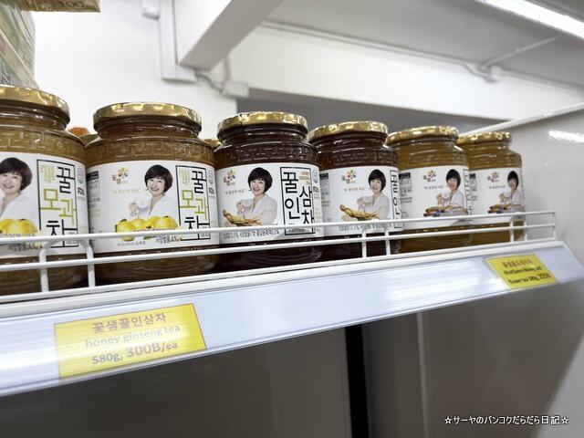 LP KOREAN STORE バンコク 韓国食材 (18)