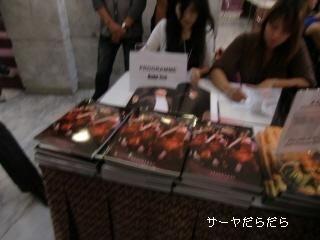 20101024 Bangkok Dance & Music Festival 5