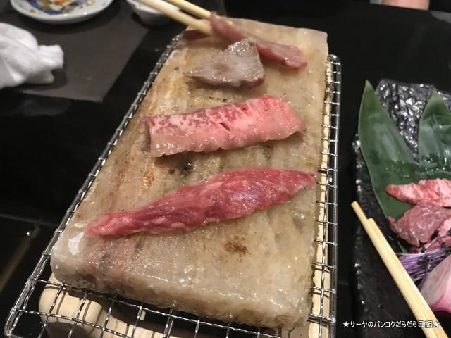 横浜 yokohama bangkok 居酒屋 岩盤焼肉