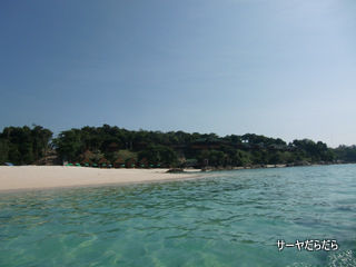 20120404 lipe island 5