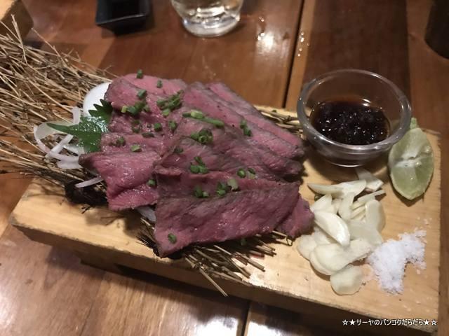teppen てっぺん バンコク okubo 大久保 サッカー (9)