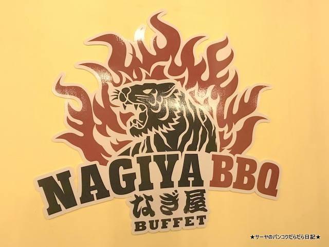 nagiya bangkok BBQ Buffet 食べ放題 バンコク なぎ屋 (11)