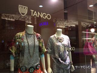 20120811 tango 1