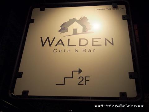 ウォールデン バンコク WALDEN