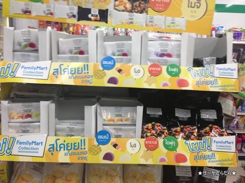 Family Mart お菓子 バンコク