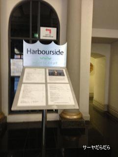 harbourside 1