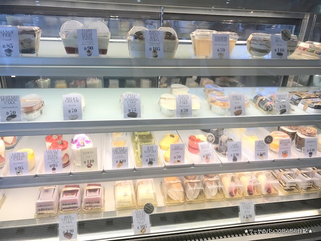 Bakeawish bangkok sweets Cake (5)