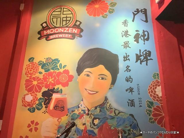 rabbit hill bangkok chinese  bar 中華街 ヤワラート 壁画