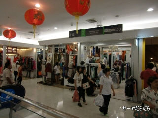 20110215 platinum fasion mall new 2