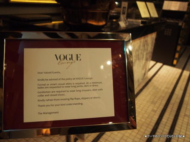 VOGUE Lounge おしゃれ デート バンコク ルーフトップ