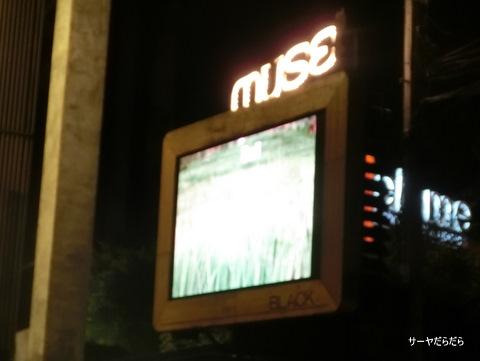 MUSE bangkok トンロー