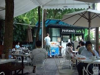 20070826 BOOKEND'S CAFE' E 1