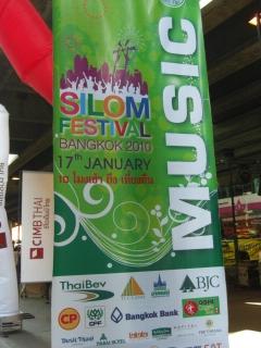 20100117 シーロムフェスティバル 1