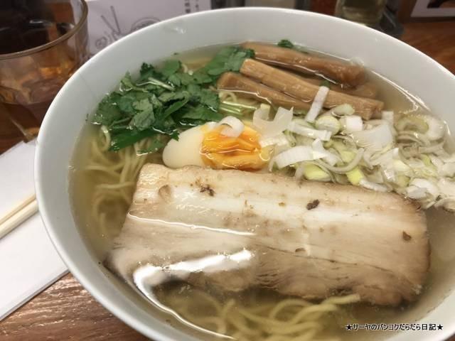 ひょっとこ 有楽町 ラーメン 柚子 (7)