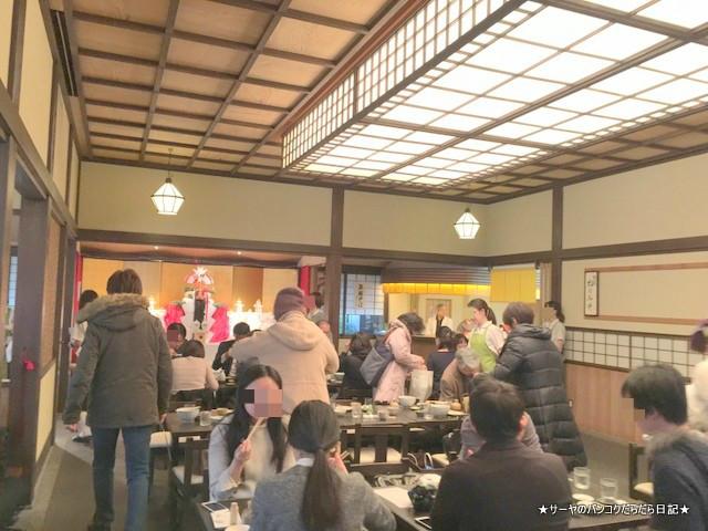 かんだやぶそば 神田 蕎麦 老舗
