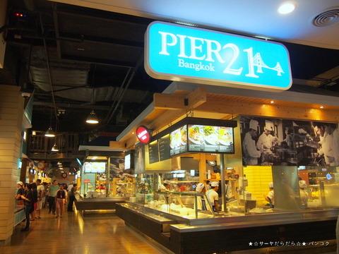 PIER 21 asoke terminal bangkok food court