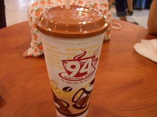 20080822  94 cafe 3