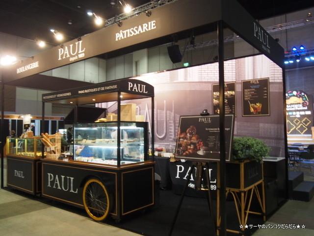 Bangkok Gourmet Festival 2017 at サイアムパラゴンホール (6)