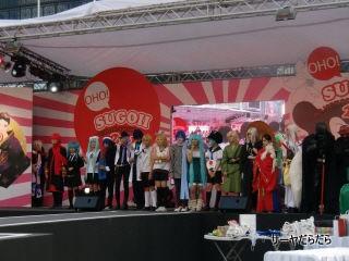 20101219 sugoi 11