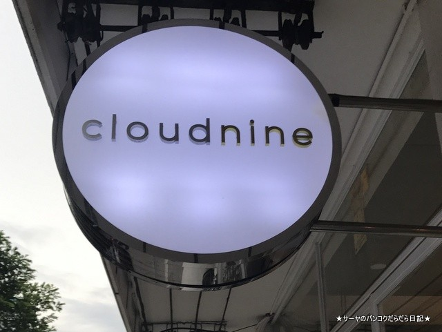 Cloudnine Nail Bar & Cafe バンコク ネイル (7)