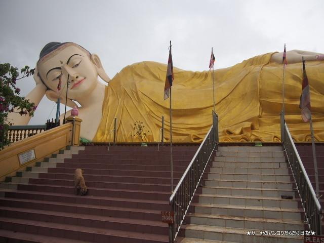 シュエターリャウン涅槃仏 と ミャッタリャウ寝釈迦