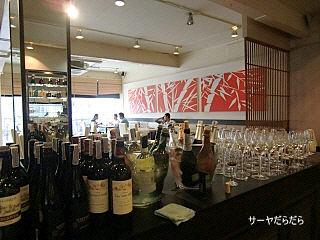 20110523 wine party 2