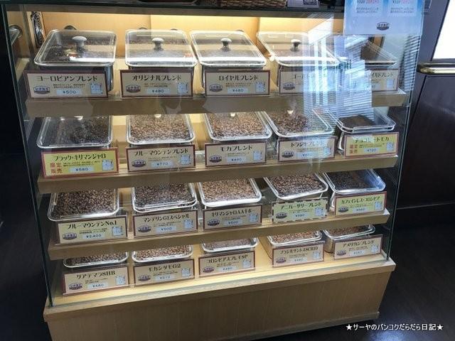 北海道旅行 札幌 菊地珈琲 kikuchicoffee (2)