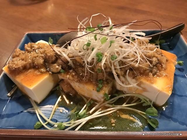 KENJI's Lab ケンジズラボ バンコク 和食 (2)