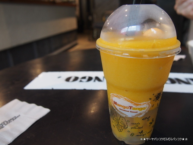 MANGO TANGO マンゴ タンゴ サイアム タイ